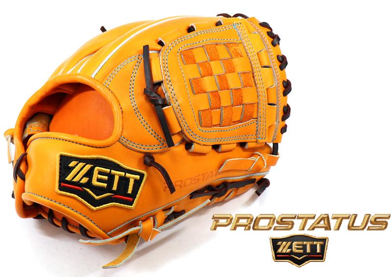 【ZETT】ゼット プロステイタス 野球館オリジナル硬式グローブ zett-50
