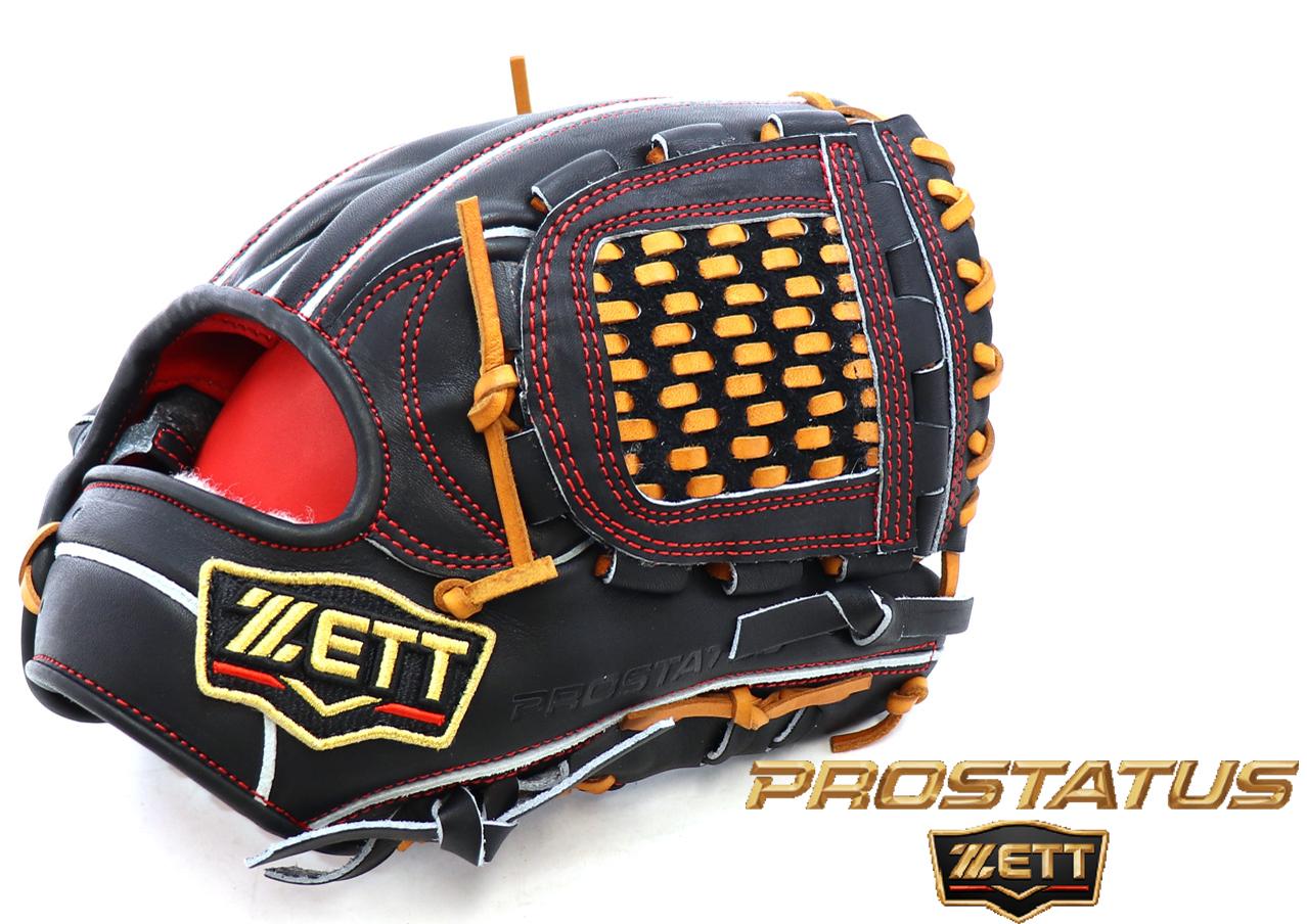 【ZETT】ゼット プロステイタス 野球館オリジナル硬式グローブ zett-69