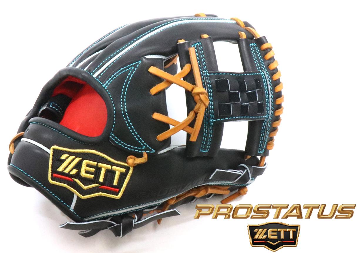 【ZETT】ゼット プロステイタス 野球館オリジナル硬式グローブ zett-71
