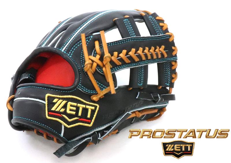 【ZETT】ゼット プロステイタス 野球館オリジナル硬式グローブ zett-74