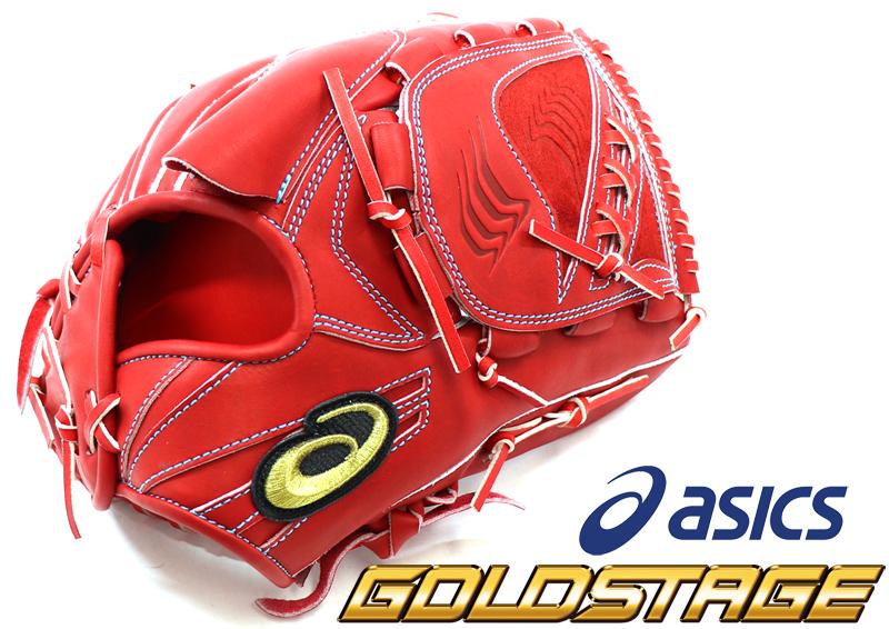 【asics】アシックス 野球館オリジナル 硬式グローブ 投手用 大谷翔平モデル